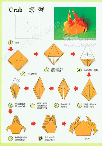 origami crab instructions easy