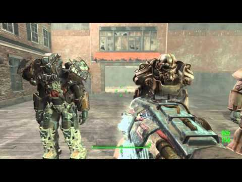Fallout 4 how to leave coc qasmoke
