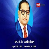 Dr br ambedkar biography in hindi pdf